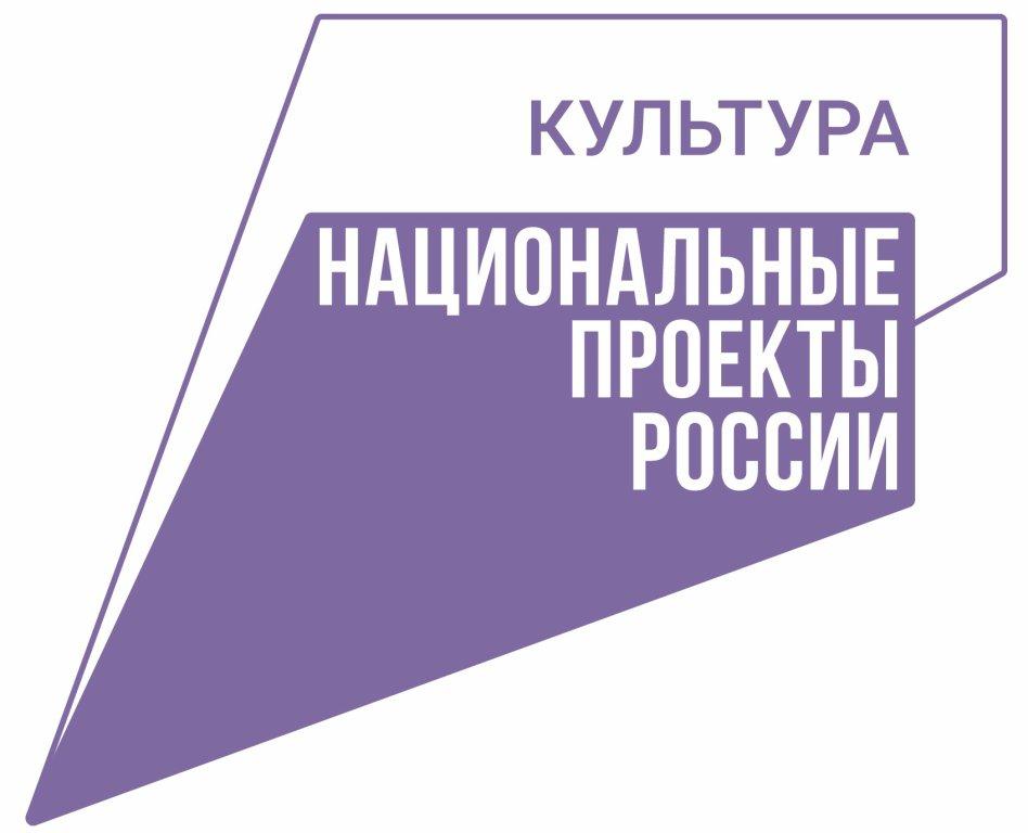 1Kul_tura_logo_czvet_na_bel_lev