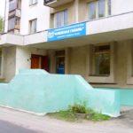 """Библиотека""""Книжная гавань"""""""