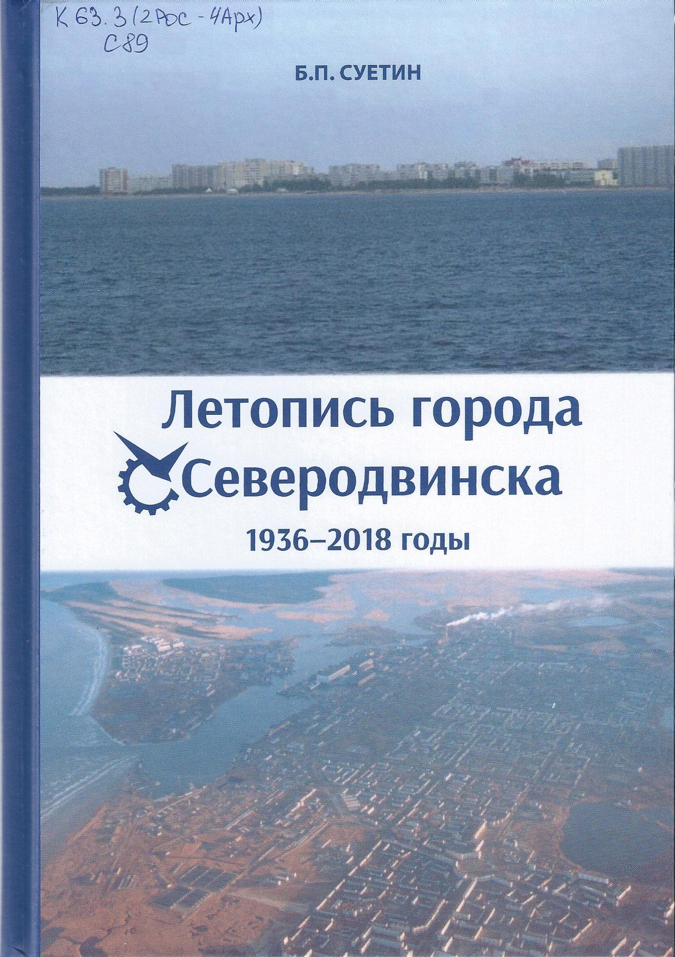 Как поменять водительское удостоверение украины на российское крым