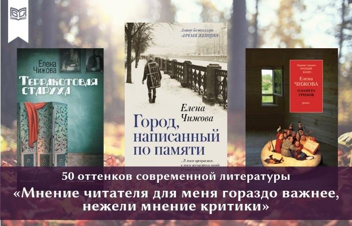 50 оттенков современной литературы, копия, копия (2)